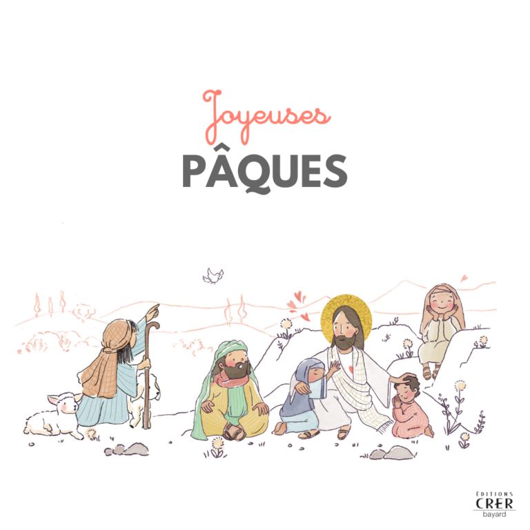 Illustration jeunesse Jules et Manon - Joyeuse Pâques